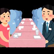 婚活を始めるベストなタイミング